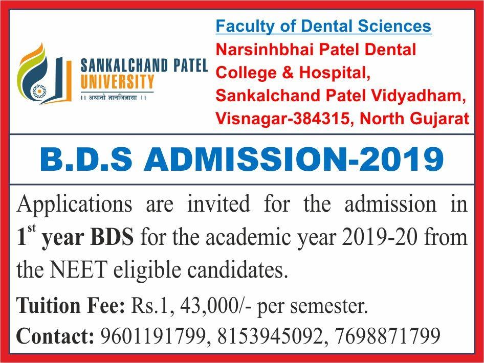BDS Admission Notice